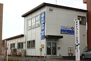 岐阜本部道場